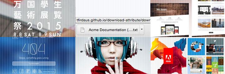 海外サイトで紹介された日本のWEBサイトデザイン